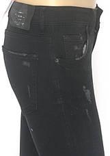 Жіночі чорні джинси бойфренд Raw Jeans, фото 3