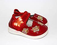 Туфельки для самых маленьких модниц