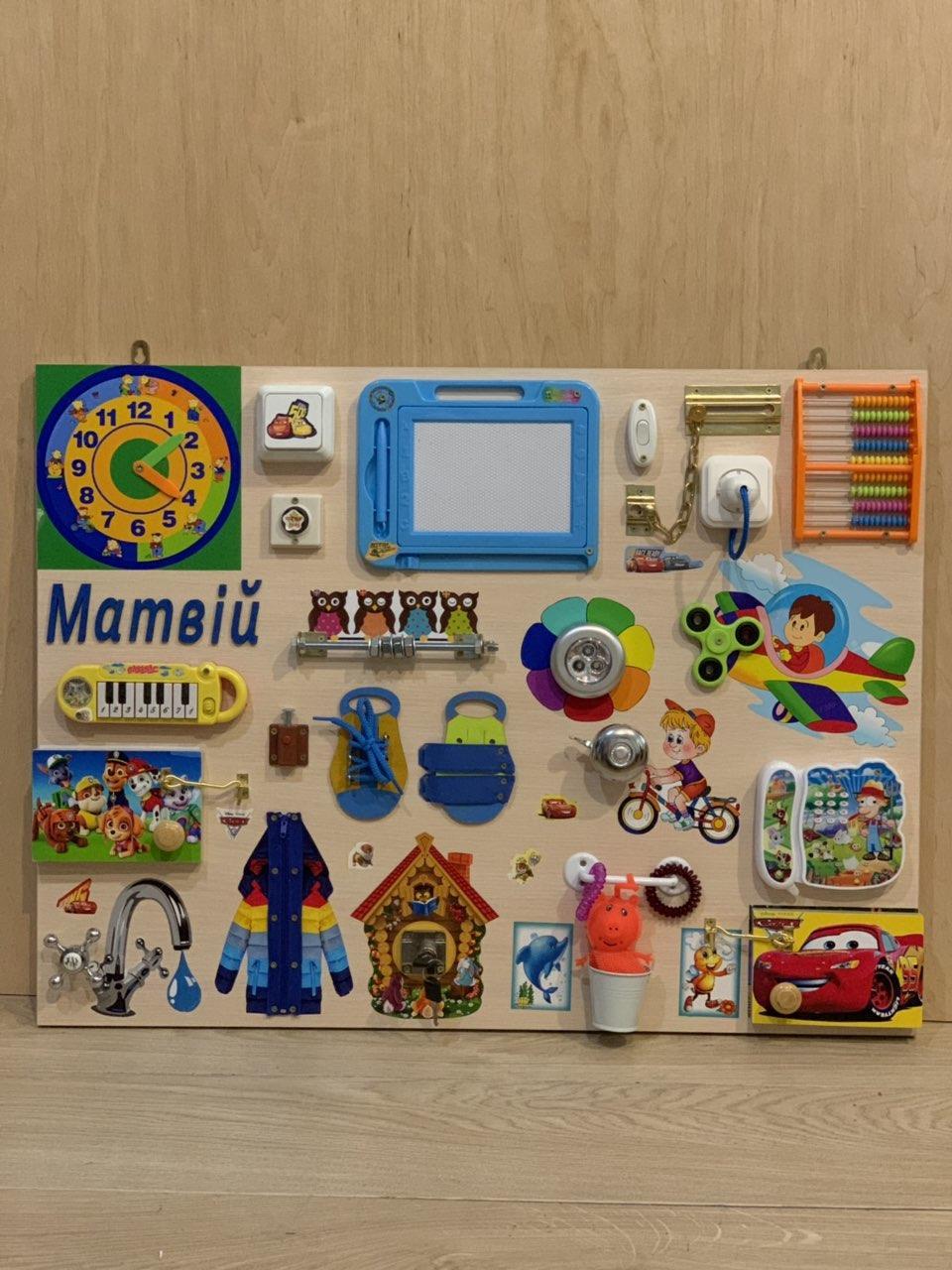 "Развивающая игрушка ""Бизиборд"" busy board 60*80 см"