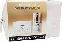 """Набор """"Красота и молодость"""" для нормальной и сухой кожи SVR Densitium (cr 50 ml + cr 15 ml)"""