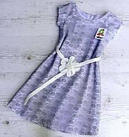 Детское платье р.128-140 Глория, фото 1