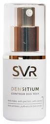 Крем для контуру очей SVR Densitium Eye Cream