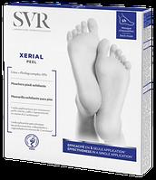 Маска-пилинг для ног SVR Xerial Peel Exfoliating Foot Mask