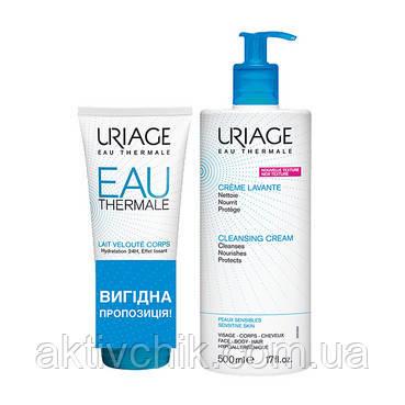 """Набор """"Очищение и увлажнение"""" (Крем Лаванте+молочко для тела) Uriage Сleansing+Moistening (Cr Lavante 500 ml+ milk 200 ml)"""
