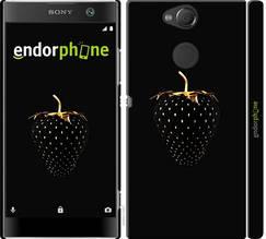 """Чехол на Sony Xperia XA2 H4113 Черная клубника """"3585c-1357-851"""""""
