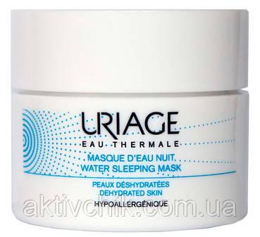 Зволожуюча нічна маска Uriage Eau Thermale Water Sleeping Mask