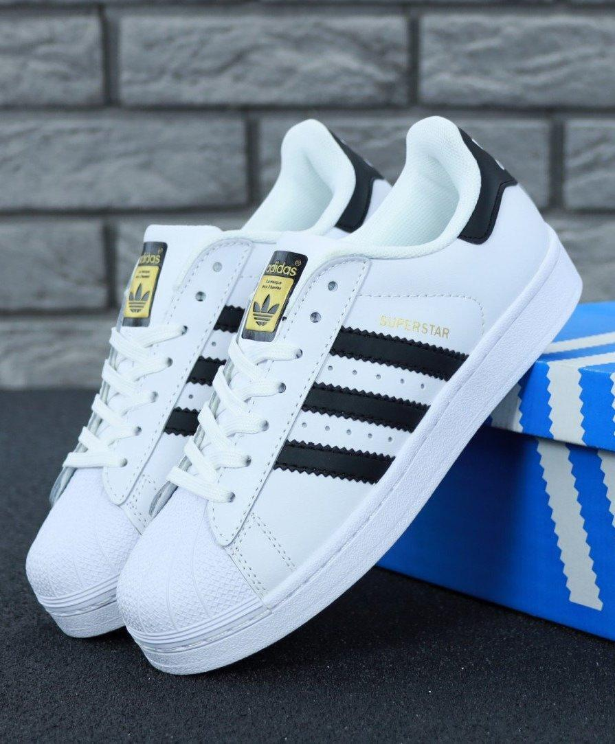 Мужские кроссовки Adidas Superstar White