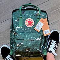 Рюкзак зеленый с рисунком мужской женский школьный городской 16 литров модный Fjallraven Kanken Art Канкен Арт