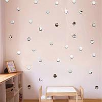 Акриловые декоративные зеркальные наклейки Круги, цвет серебристый, 10 шт., размер 2х2см.