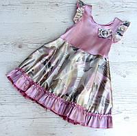 Р.104-128  Детское платье - сарафан Валентина, фото 1