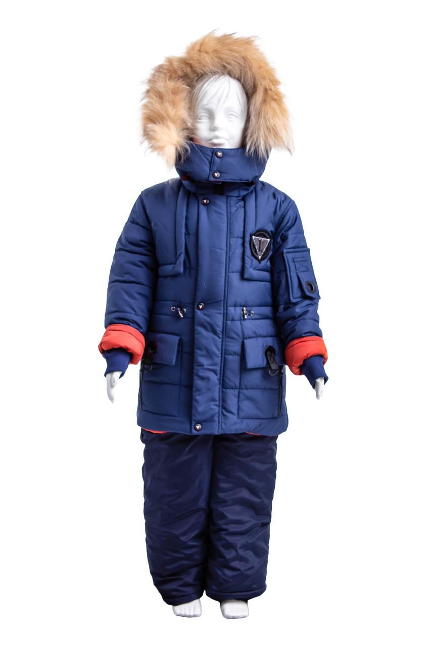 Детский зимний комбинезон для мальчика 22-28  синий