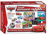 Набор для творчества Большой подарок для мальчиков Тачки. Ranok Creative 12153017Р