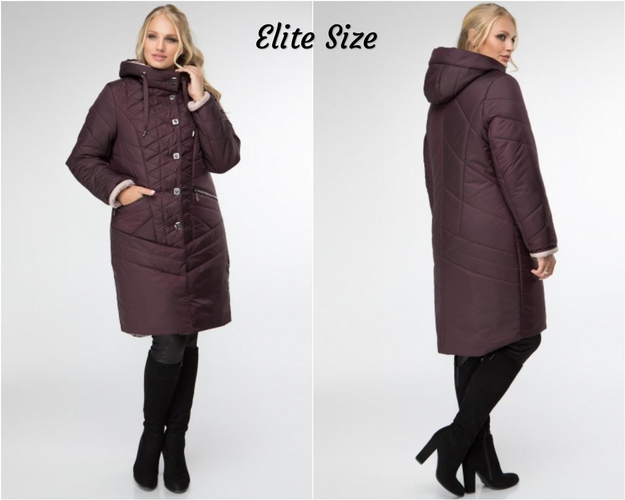 Демисезонная женская стеганная куртка в больших размерах до колен 615102