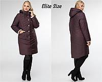 Демисезонная женская стеганная куртка в больших размерах до колен 615102, фото 1