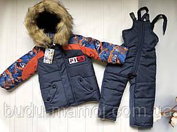 Зима комбинезон и курточка 3 4 года отличное качество Зимний костюм двойка размер 104