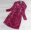 Р. 134-152 Детское платье Вероника велюровое фиолетовое