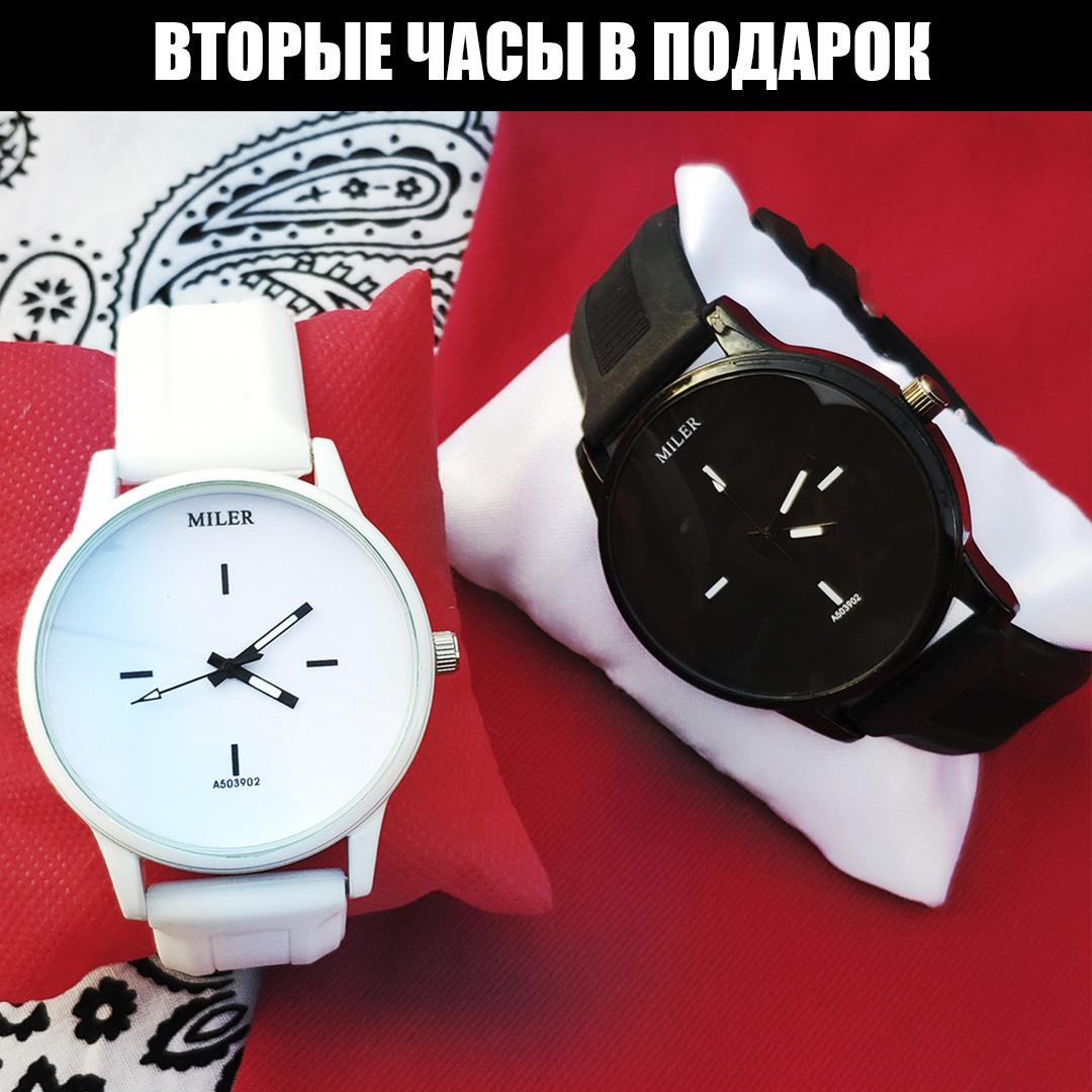 Парные часы Miler - вторые в подарок! Гарантия 6 месяцев