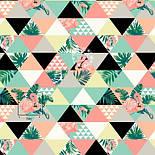 """Бязь польская """"Фламинго с мятно-коралловыми треугольниками"""" (2414а), фото 2"""