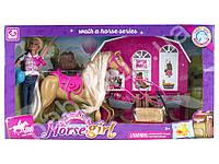 Кукла 29см, лошадь 25см, конюшня, аксессуары, в коробке