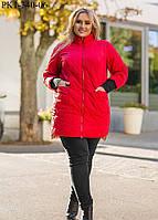 Стеганная демисезонная куртка,красная  50,52,54,56,58,60