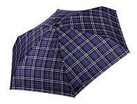 Синий зонт H.DUE.O  МИНИ  (механика)  арт. 123 BL