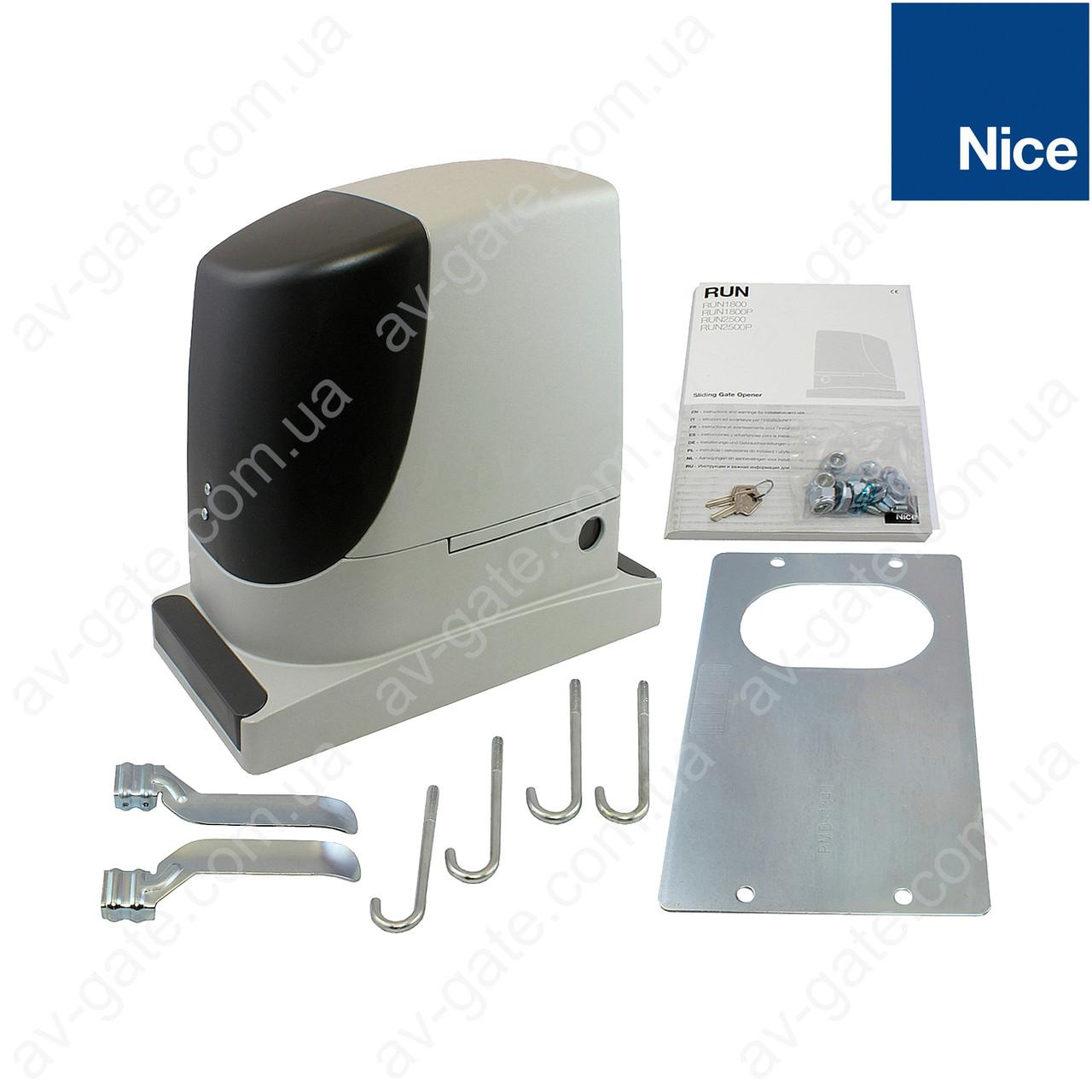 Электропривод RUN1800 Nice для откатных ворот (ширина до 15 м)