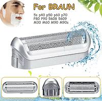 Сетка в корпусе для электробритв  Braun 5S 500 Series P50 P70 P80 P90 M90s 555 5608 5609, фото 1