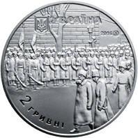 Михайло Грушевський монета 2 гривні, фото 2