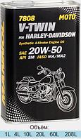 Синтетическое масло для 4-тактных двигателей  Mannol 7808 V-TWIN for Harley Davidson 1L
