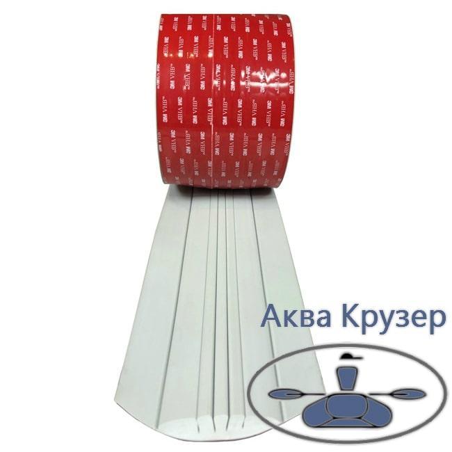 Захист кіля АрморКиль 125 см для пластикової човни, RIB або катери, колір сірий