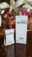 Женская парфюмированная вода тестер MaxMara Le Parfum производства ОАЭ Diamond 45 мл (реплика)