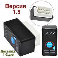 Автомобильный сканер Elm 327 v1.5 OBD2 Bluetooth Автосканер Кнопка оn/off