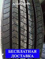 Грузовая шина 385/65 R22.5 ROYAL BLACK  RS201 Рулевая 160L