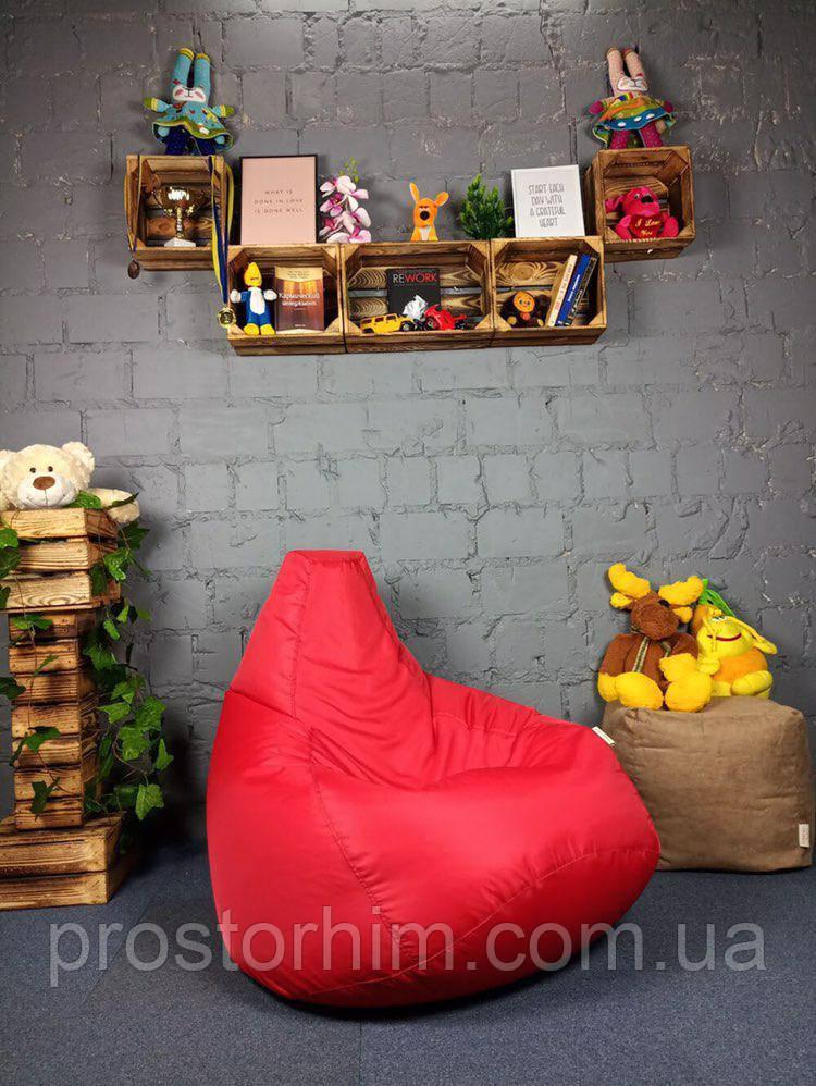 Кресло мешок (пуф)