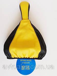 Ручка с чехлом на КПП ВАЗ 2108, 09, 099, кожа, чёрно-жёлтая