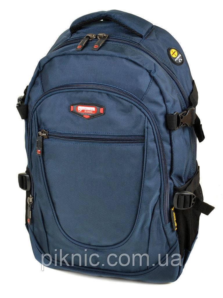 Рюкзак школьный для подростков, старшеклассников, старшая школа, отдел для ноутбука. Синий