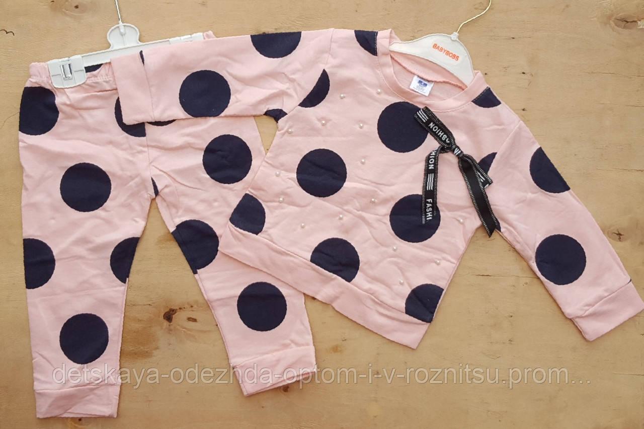 Костюмчик для девочки двухнитка 2-3-4-5 лет.