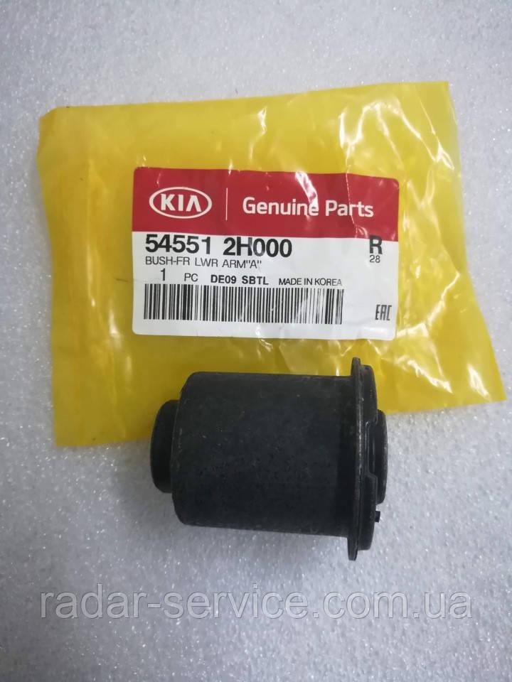 Сайлентблок переднего рычага задний киа Церато 2, KIA Cerato 2010-13 TD, 545512h000