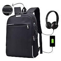 Рюкзак міський протикрадій з USB-портом, універсальний рюкзак для роботи, навчання, ноутбука, фото 1