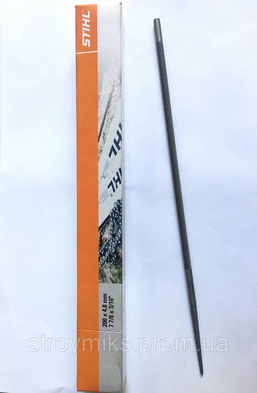Напильник круглый STIHL Ø 4,8 мм