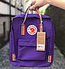Городской рюкзак Канкен Fjallraven Kanken Rainbow violet. Живое фото. Premium Replic AAA+