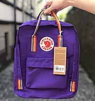 Городской рюкзак Канкен Fjallraven Kanken Rainbow violet. Живое фото. Premium Replic AAA+, фото 1