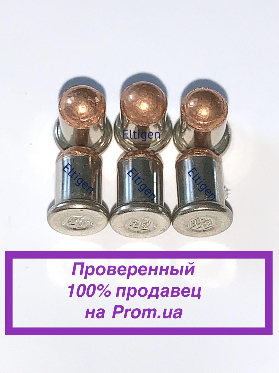 Патрон Флобера - усиленный 200 шт.(4mm)