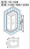 Гидромассажный пристенный душевой бокс Appollo TS-35W (без пара), 1100х900х2200 мм, фото 2