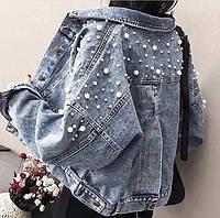Джинсовка женская стильная потертая с жемчугом, фото 1