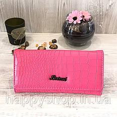 Женский кошелек Botusi (Розовый)