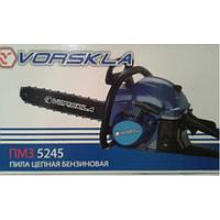 Пила цепная бензиновая Vorskla ПМЗ-5245