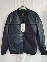 SALE Куртка мужская кожзам FUDIAO размеры 48-58 купить недорого от прямого поставщика