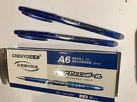 Ручка гелевая со стираемыми чернилами А6, синяя