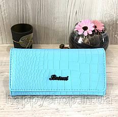 Женский кошелек Botusi (Голубой)